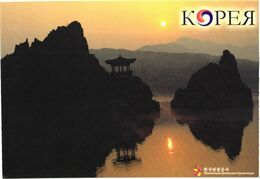 South Korea:Dodamsambong Evening - Corea Del Sud