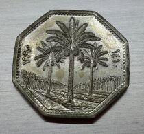 IRAQ 250 Fils 1981 QFDC (A10.107) - Iraq