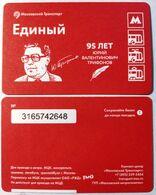 Russia 2020 1 Ticket Metro Bus Tram Trolleybus Russian Writer Yuri Trifonov 95 Years - Métro