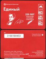 Russia 2020 1 Ticket Metro Bus Tram Trolleybus Russian Writer Alexander Griboyedov 225 Years - Métro