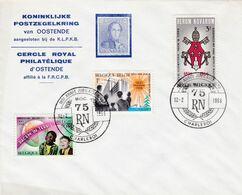 Enveloppe 1360 à 1362  Koninklijke Postzegelkring Van Oostende Année Jubilaire Charleroi - Belgium