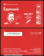 Russia 2020 1 Ticket Metro Bus Tram Trolleybus Russian Writer Anton Chekhov 160 Years - Métro