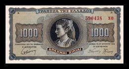 Grecia Greece 1000 Drachmai 1942 Pick 118c Serial With Suffix SC UNC - Grèce