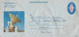 QATAR OLD  AIRMAIL POSTAL USED AEROGRAMME TO PAKISTAN - Qatar