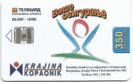 Bosnia (Serb Republic) 2000. Chip Card 350 UNITS 60.000 - 10/00 - Bosnie