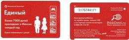 Russia 2020 1 Ticket Metro Bus Tram Trolleybus Search For Missing Children - Métro
