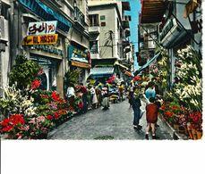 Beyrouth 1961 - Marché Aux Fleurs - Circulée - Libano