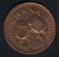 Ghana, 1 Pesewa 1975, UNC - Ghana