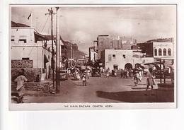 YEMEN(ADEN) - Yemen
