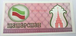 Billete Tatarstan. 1991-1992. 100 Rublos. Pick 5B. SC. Sin Circular. Unifaz. Posibilidad De Números Correlativos - Tatarstan