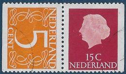 NVPH C60 - 1971 - Uit PB 10 - Usati