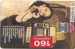 Bosnia (Serb Republic) 1998. Chip Card 160 UNITS 30.000 - 09/98 - Bosnie