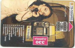 Bosnia (Serb Republic) 1998. Chip Card 330 UNITS 30.000 - 09/98 - Bosnie