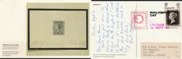 Great Britain, Illustrated Souvenir Card, 5d , PHILYMPIA DAY LONDON 18 SEPT 70 > Malawi - Storia Postale