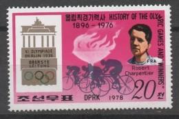 COREE DU NORD    N° 1501H  * *   Jo 1978  Velo Cyclisme Charpentier - Cycling