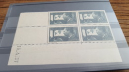 LOT510793 TIMBRE DE FRANCE NEUF** LUXE N°337 - France