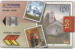 Bosnia (Serb Republic) 2000. Chip Card 150 UNITS 60.000 - 05/00 - Bosnie