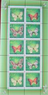Kazakhstan  1996  Butterflies  M/S   MNH - Kazajstán