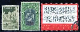 **/*/gest. Sammlungen Und Posten Asien - Briefmarken