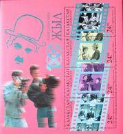Kazakhstan  1996   Centenary Of Motion Pictures  M/S   MNH - Kazajstán