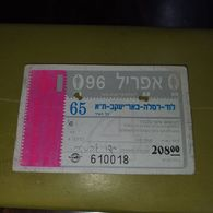 Israel-egadtel--Free Monthly-(cod 65)-(208 New Sheqalim)-(number610018)april96-used - Bus