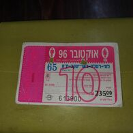 Israel-egad Tel-Free Monthly-(cod 65)-(235 New Sheqalim)-(number613900)octobar96-used - Bus