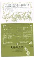 Taiwan 1992, Michel# 2043 - 2047 **  Trees And Plants - 1945-... République De Chine