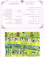 Taiwan 1990, Michel# 1931 - 1934 **  Children's Drawings - 1945-... République De Chine