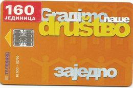 Bosnia (Serb Republic) 1999. Chip Card 160 UNITS TIRAGE : 1100 - Bosnie