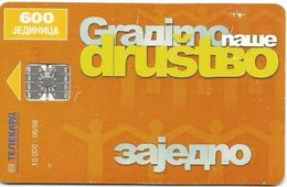 Bosnia (Serb Republic) 1998. Chip Card 600 UNITS  10.000 - 06/98 - Bosnie