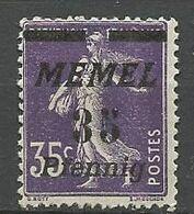 MEMEL N° 65 NEUF*  CHARNIERE  / MH - Memel (1920-1924)
