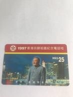 7:333 - Hong Kong - Hongkong