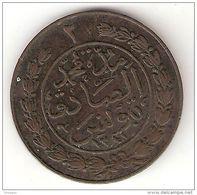 *tunesia  2 Kharub AH1281  = 1864    Km 156  Xf !!! - Tunisia