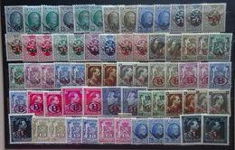 BELGIE  Dienstzegels    Lotje   - 2 -   Meeste Postfris Alsook Met Scharnier *   Zie Foto - Officials