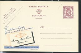 Publibel Neuve N° 659  ( Soutien Pour Femme R.G. - Bruxelles - Lingerie) - Entiers Postaux
