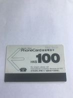 7:343 - Hong Kong Early Card - Hongkong