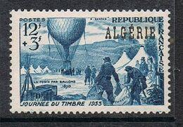 ALGERIE N°325 N** - Ongebruikt