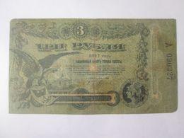 Rare! Russia/Odessa City(Ukraine) 3 Rubles 1917 Banknote - Russia