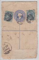 JULLUNDUR Jalandhar To Simla British India Raj QV Registered Postal Stationery Entier Postal Recommandé Inde Britannique - India (...-1947)