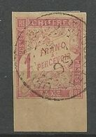 TAXE N° 25 CACHET GRAND POPO DAHOMEY - Postage Due