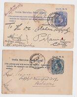 Peshawar Pakistan Raj British India Service Quarter Anna Blue Postal Stationery Card Stone Keeper Lot Of 2 Entier Inde - 1902-11 King Edward VII