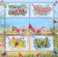 Tajikistan   1998   Butterflies  S/S  MNH - Butterflies