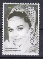 Kosovo 2019 Nexhmije Pagarusha Music Singer Definitive Stamp MNH - Kosovo