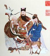 HONGKONG Tobacco C° Ltd GREETINGS King's Road Hong Kong CHRISTMAS NEW YEAR - Other