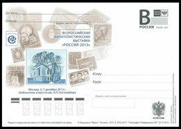 RUSSIA 2013 ENTIER POSTCARD 321/1 Mint PHILATELY EXHIBITION EXPOSITION SPACE ESPACE ZEPPELIN LIBRARY BIBLIOTHEQUE Stamp - Ganzsachen