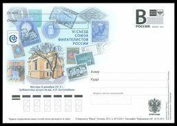 RUSSIA 2013 ENTIER POSTCARD 322/1 Mint PHILATELY CONGRESS PHILATELIC SPACE ESPACE ZEPPELIN ART LIBRARY FLAG Stamp USSR - Ganzsachen