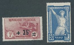 DP-481: FRANCE: Lot Avec N°168**-186** - Francia