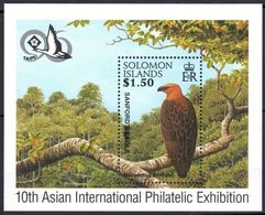 115. SOLOMON ISLAND 1996 STAMP M/S SANFORD EAGLE. MNH - Salomon (Iles 1978-...)