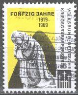 WW1 WAR Grave Relief Charity Kriegsgräberfürsorge Kreuz 50th Anniv 1919 1969 Austria LABEL CINDERELLA VIGNETTE Military - WW1