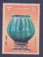 IRAN 2019 - World Crafts Day, 1v MNH - Iran
